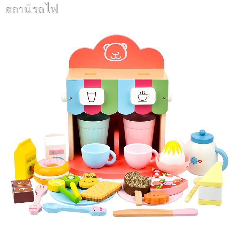 2021 กิจกรรมใหม่ทั้งหมด 50 % ยินดีต้อนรับการเข้าถึง♀✇Ririko  (พร้อมส่ง) เครื่องทำกาแฟเด็ก ToyWoo