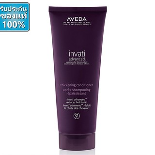 Review AVEDA Invati Advanced Thickening Conditioner 200ml, 1L