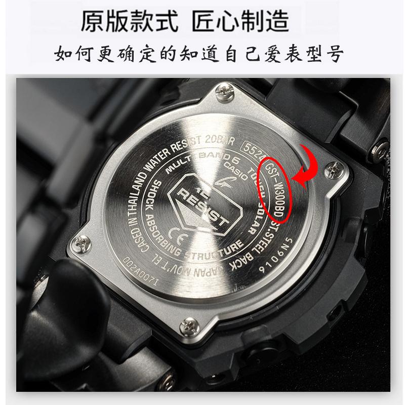 ✿めสายนาฬิกา applewatchสายนาฬิกา gshockนาฬิกายางพร้อมG-SHOCKทดแทนCasio GST-W300/100/S110/410/B100เข็มขัดทดแทน