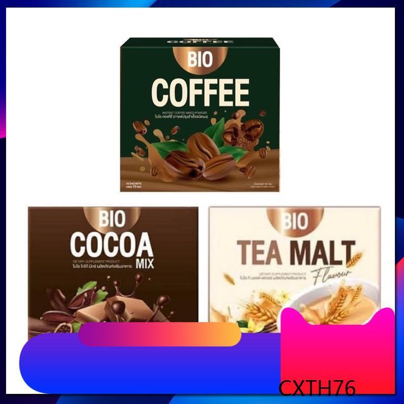 ♥ Bio Cocoa โกโก้ / ชามอลต์ / กาแฟ (ราคาต่อ 1กล่อง)