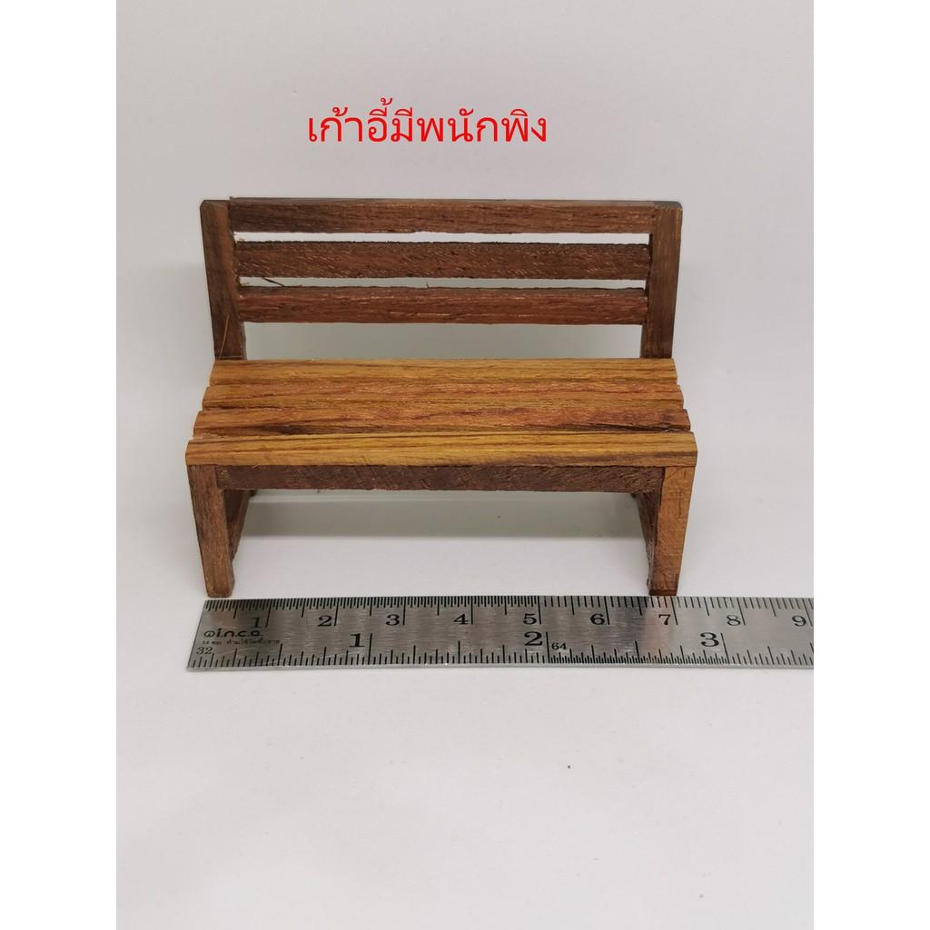 ชุดโต๊ะ ชุดเก้าอี้ (ไซต์เล็ก) ขายแยกชิ้น ชิ้นละ 39 บาท โต๊ะ เก้าอี้
