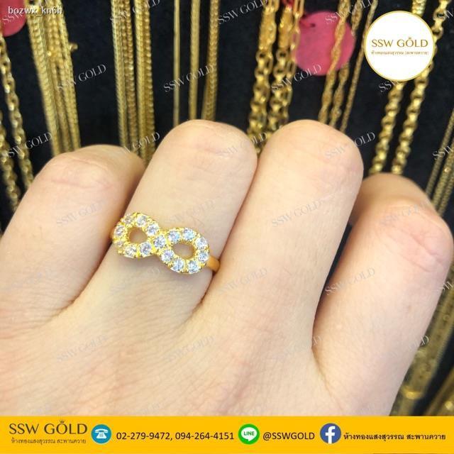 ราคาต่ำสุด□✘SSW GOLD แหวนทอง 96.5% น้ำหนัก 1/2 สลึง ลายอินฟินิตี้ ฝังเพชรcz