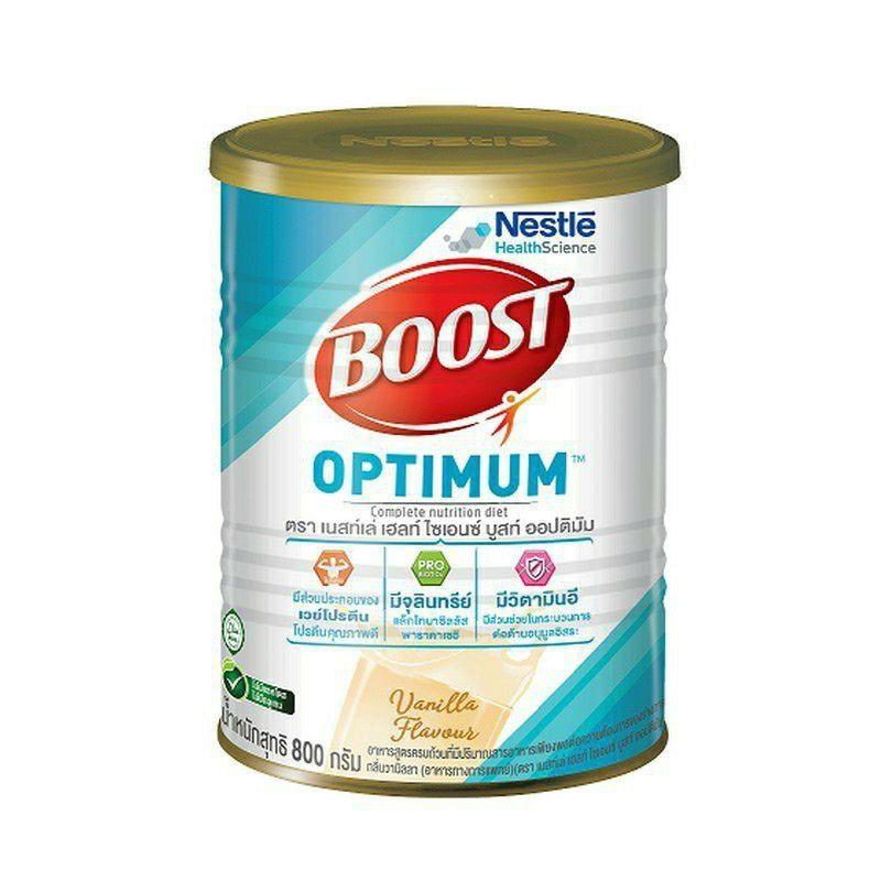 Nestle Boost Optimum เนสท์เล่ บูสท์ ออปติมัม ขนาด 800 กรัม เนสเล่ อาหารเสริมทางการแพทย์ มีเวย์โปรตีน สำหรับผู้สูงอายุ