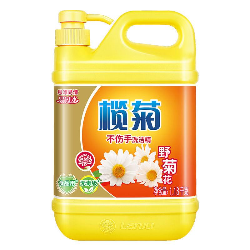 ▲แลม ป่าดอกเบญจมาศผงซักฟอกอ่อนโยนไม่ทำร้ายมือ1.18kg/ขวดบ้านห้องครัวน้ำยาล้างน้ำมันจัดส่งฟรี■ น้ำยาล้างจานในครัวเรือน d46