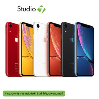 Apple iPhone XR  NEW BOX by Studio7 (Not adapters or headphones)