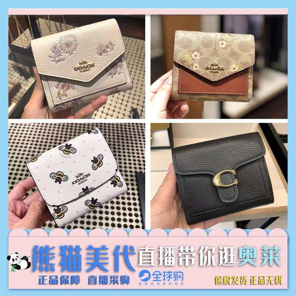 กระเป๋าสตางค์ของแท้จากอเมริกาCOACHกระเป๋าสตางค์ COACH กระเป๋าสตางค์ผู้หญิงใบสั้น Tri-Fold envelope Wallet Bee change กระ