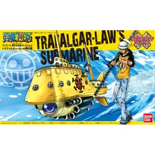 Review One Piece Grand Ship Collection Trafalgar Law's Submarine