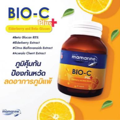 Mamarine Bio C Plus Elderberry and Beta-Glucan 30 Capsules มามารีน แบบเม็ด ไบโอซี พลัส 30 แคปซูล 19352