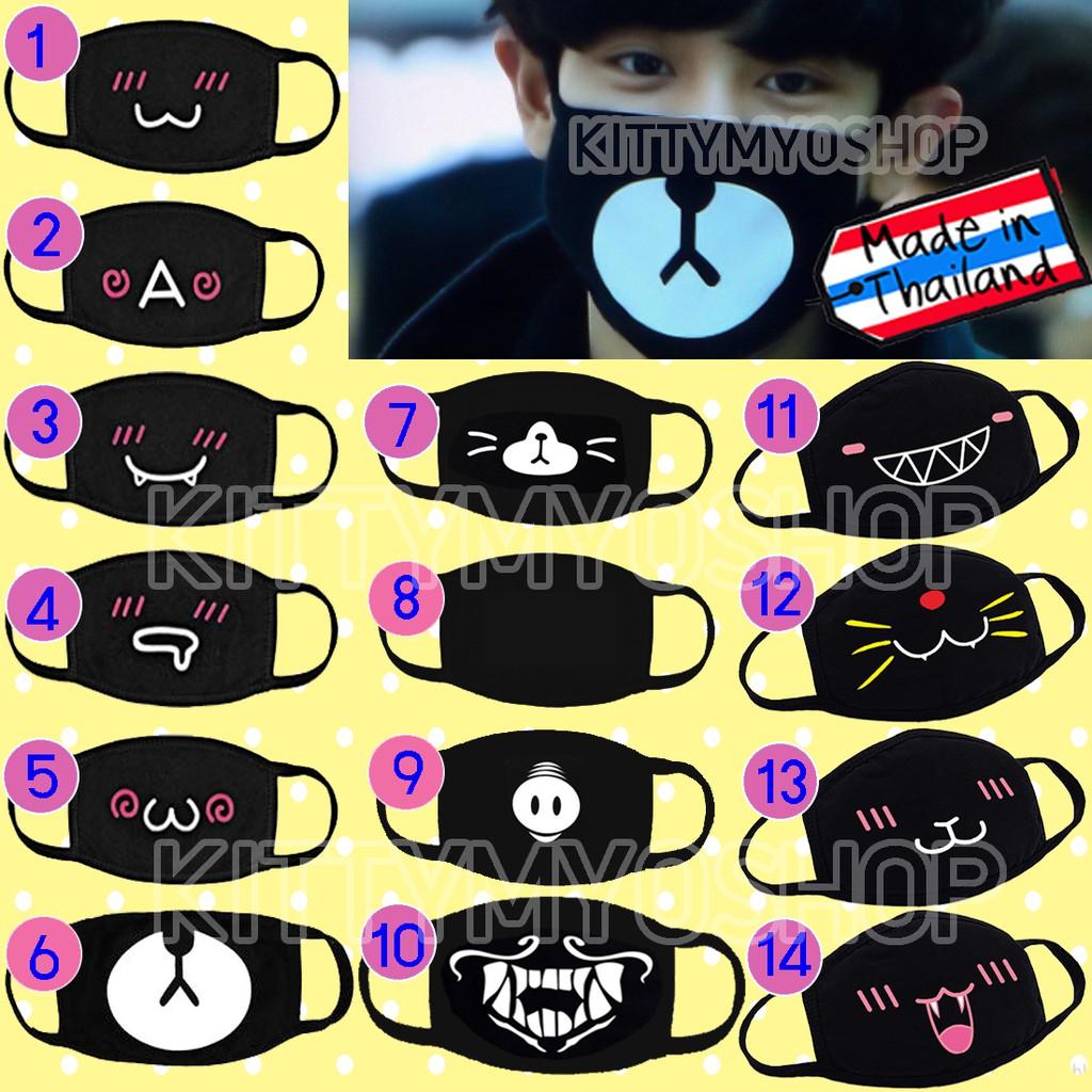 หน้ากากกันฝุ่น ผ้าปิดปาก [สีดำ] น่ารัก ลายการ์ตูน emoji emoticon ขนาด 20 x 11 cm ปิดจมูก ลายแมว