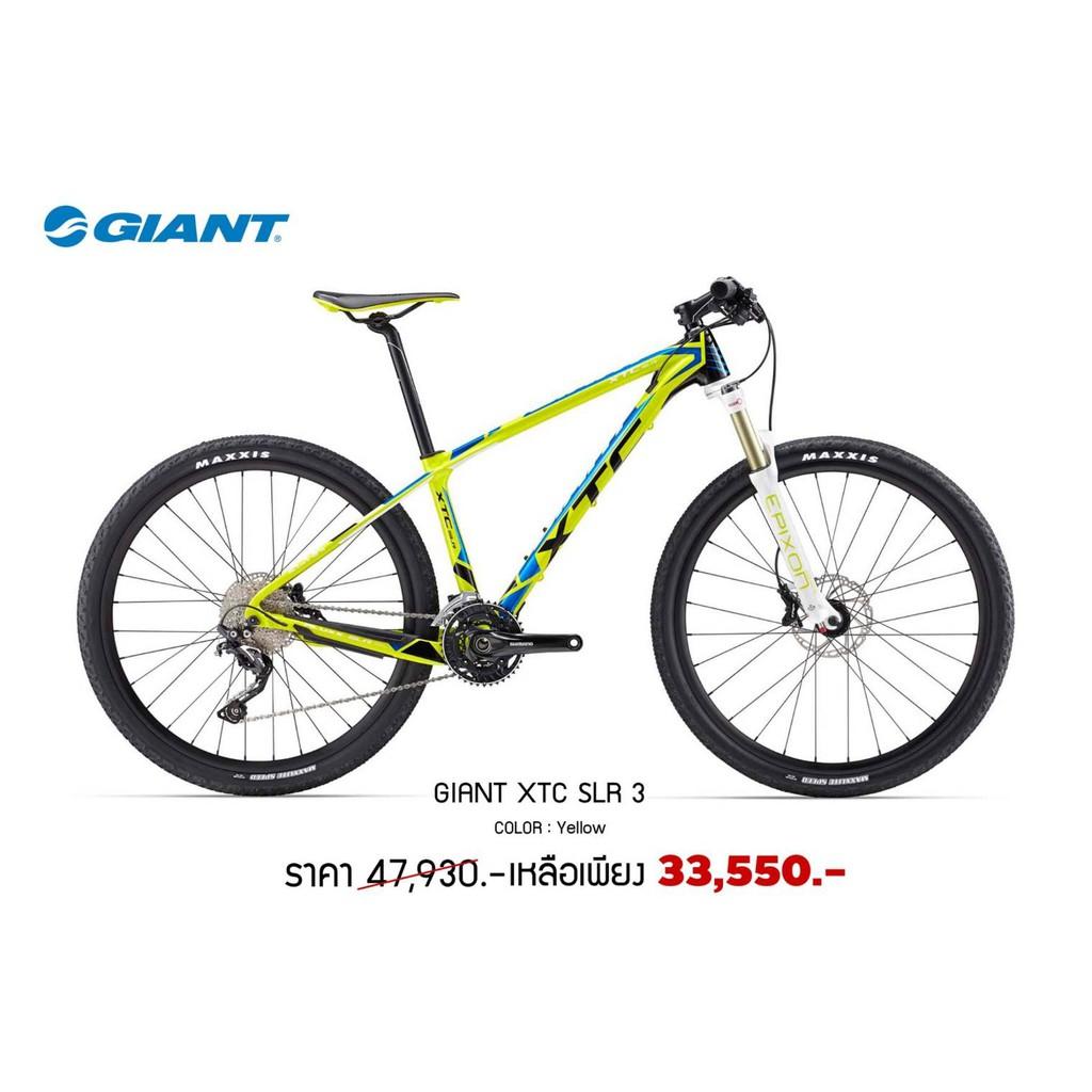 จักรยานเสือภูเขา Giant XTC SLR3