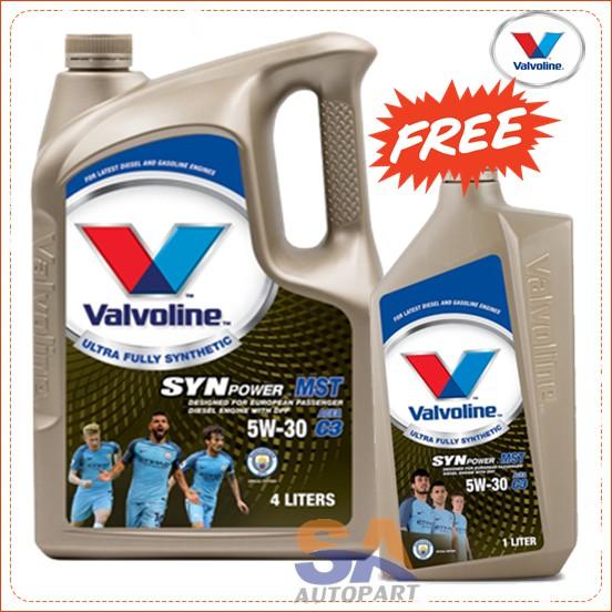 น้ำมันเครื่อง VALVOLINE SYNPOWER 5W-30 , 5W-40  4 ลิตร แถม 1 ลิตร