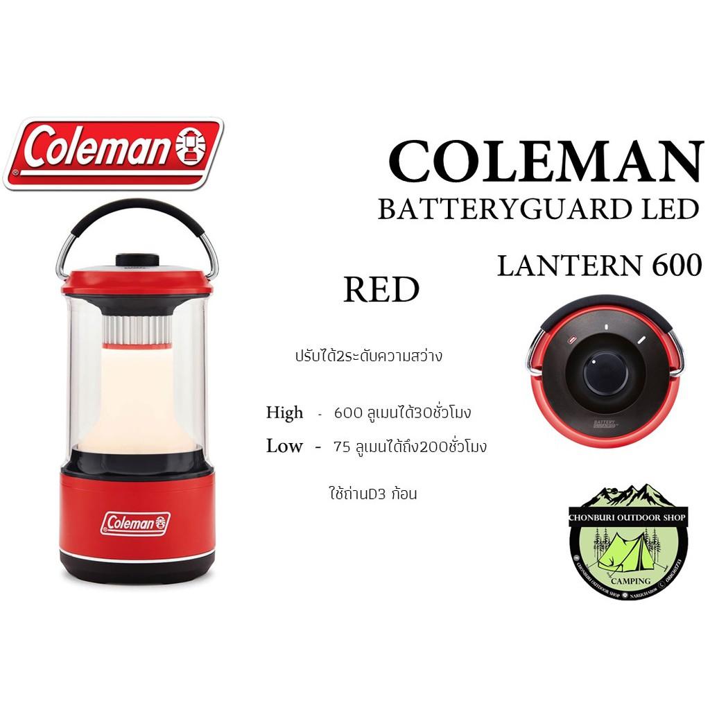 COLEMAN BATTERYGUARD LED LANTERN 600(สีแดง)