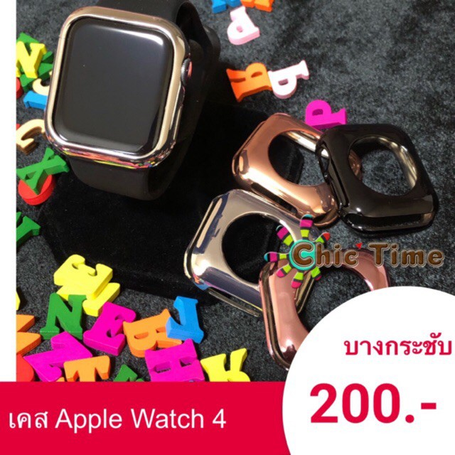 Hit! Apple Watch Case Series 4 Ultra-thin Soft Plated Tpu ฮิต!