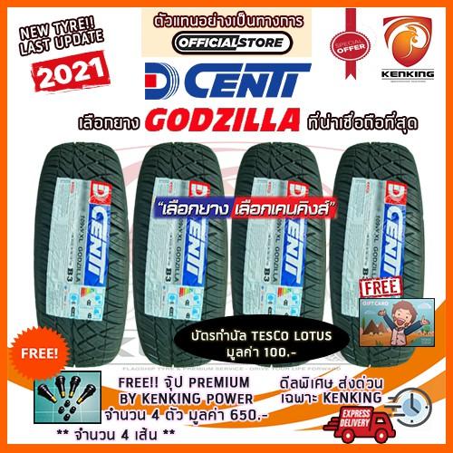 ผ่อน 0% 265/50 R20 DCENTI GODZILLA ยางใหม่ปี 2021 (4 เส้น) ยางขอบ 20 Free!! จุ๊ป Kenking Power 650฿