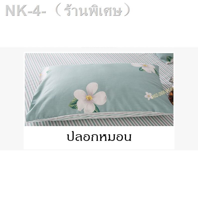 ✳ที่นอน topper✗ผ้าปูที่นอน ชุดผ้าปูที่นอน 3.5ฟุต/,5ฟุต/,6ฟุต รัดมุม (ไม่รวมผ้