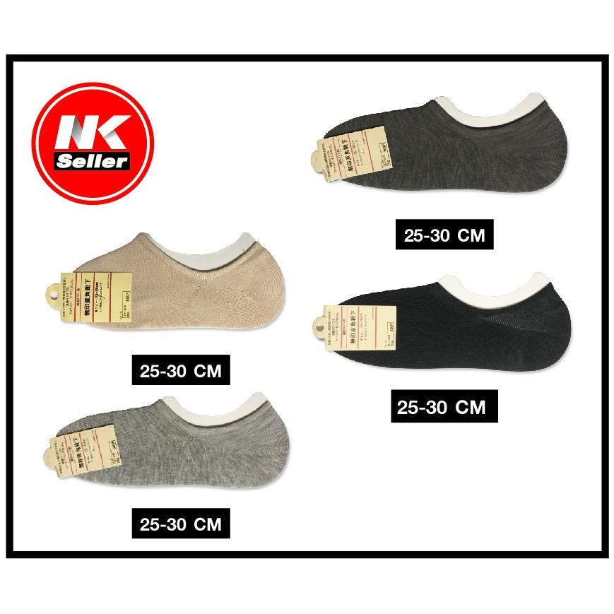 ถุงเท้าคัชชูโมจิ เนื้อดี แน่นใส่สบาย เหมาะกับใส่กับรองเท้าผ้าใบ