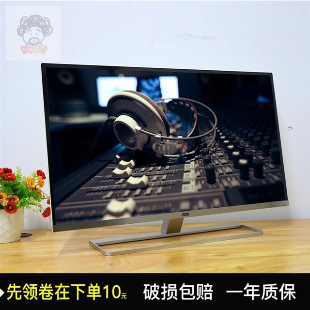 * จอคอมพิวเตอร์ * จอคอม AOC 32 จอ IPS ไร้ขอบ 27 นิ้ว Samsung 144hz โค้ง 24 LCD 2K ใช้