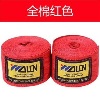 ✓☌Jiuri Mountain Boxing Bandage Sports Sanda Tie-up Hand Strap Muay Thai Hand-wrap Fighting Protective Gear Handguard S