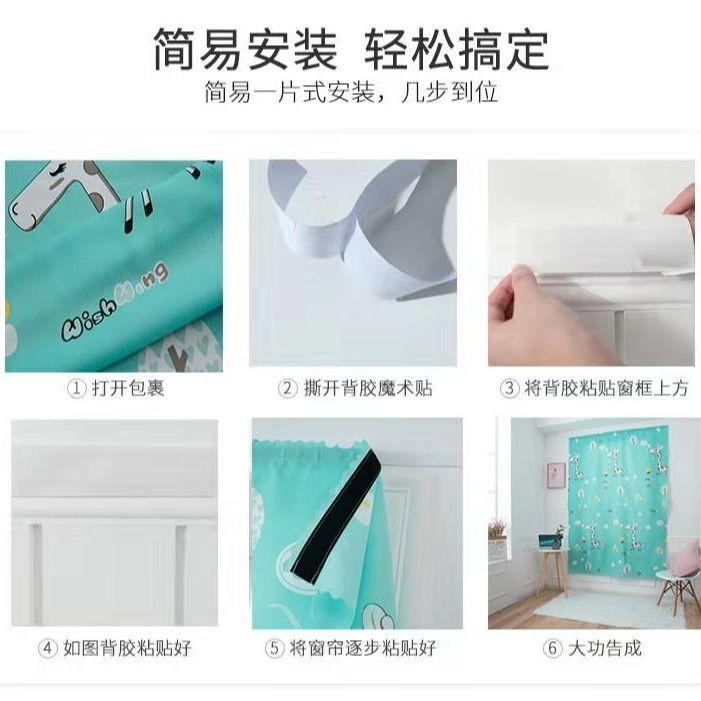 [ผ้าม่าน Velcro แบบมีกาวในตัว] ห้องนอนสำเร็จรูปให้เช่าผ้าแรเงาผ้า Velcro ม่านกวาดล้างพิเศษ