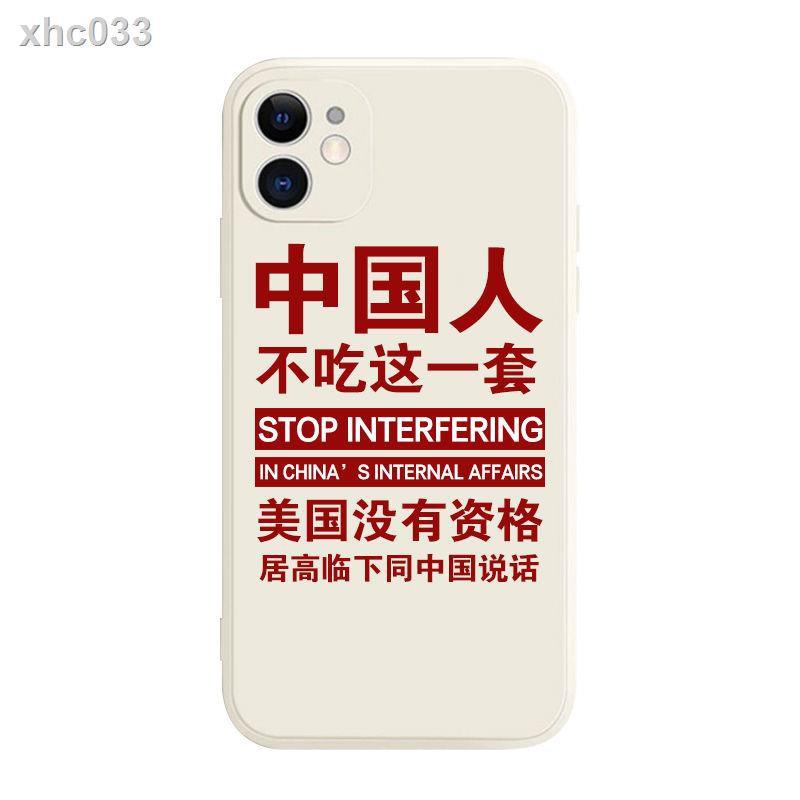 เคสโทรศัพท์มือถือลายการ์ตูนจีนสําหรับ Apple 11 / 12promax / Iphone7 / 8plus / Xr