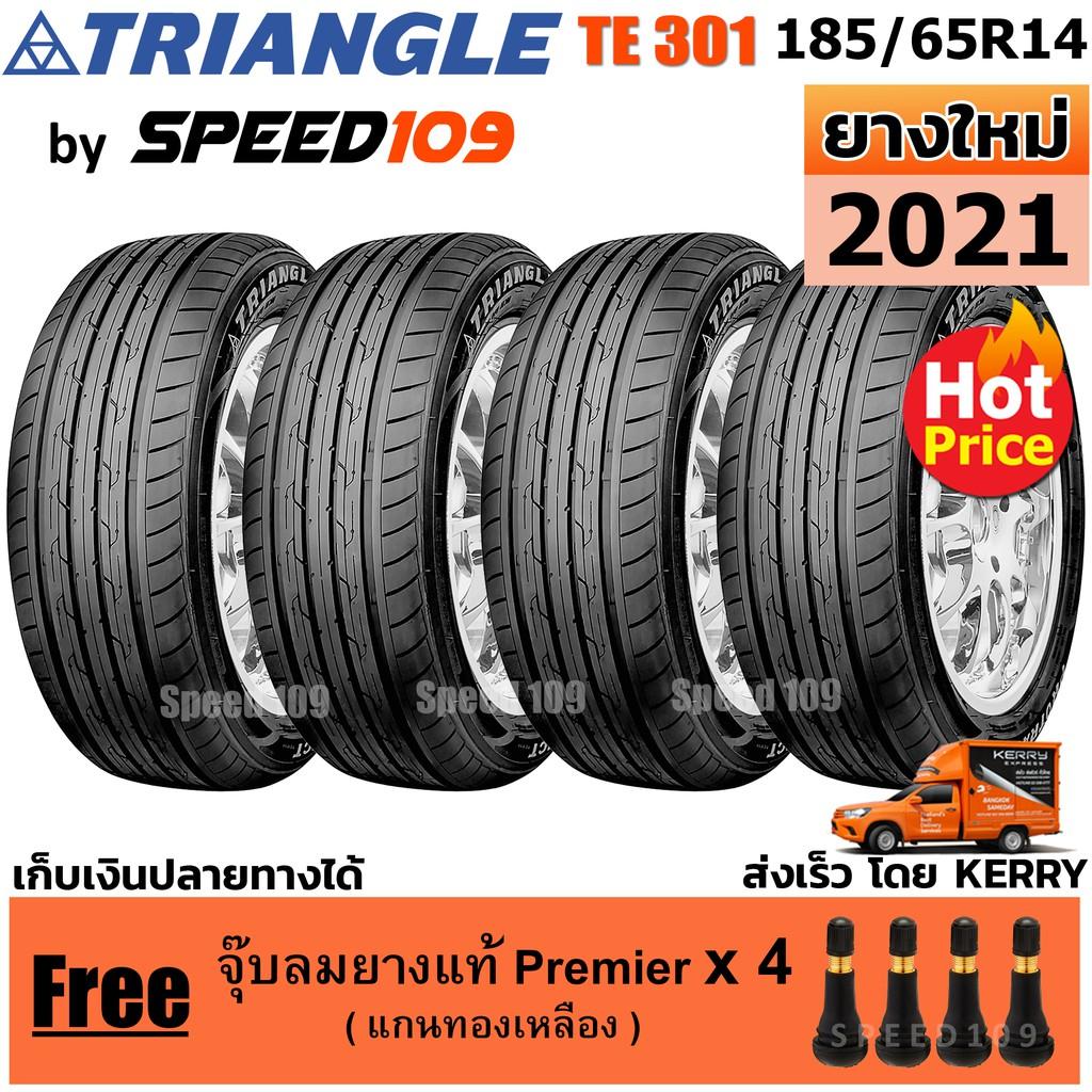 TRIANGLE ยางรถยนต์ ขอบ 14 ขนาด 185/65R14 รุ่น TE301 - 4 เส้น (ปี 2021)