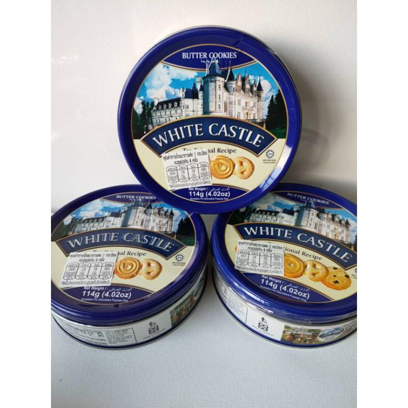 😃แท้ 💯%🧡คุ้กกี้บัตเตอร์ WHITE CASTLE Butter Cookies 114กรัม