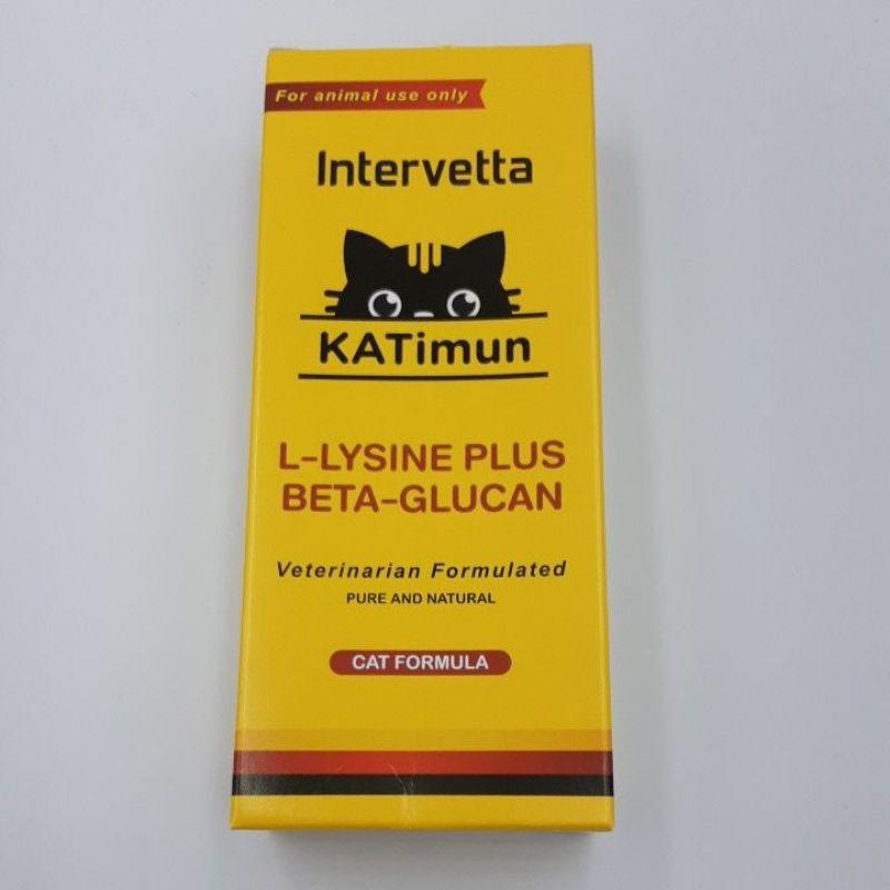 Intervetta KATimun L-LYSINE PLUS BETA-GLUCAN อาหารเสริมกระตุ้นภูมิ