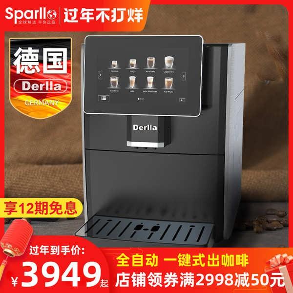 ที่บดกาแฟ ทรงกระบอก เยอรมัน Derlla เครื่องชงกาแฟอัตโนมัติในครัวเรือนเครื่องทำฟองนมขนาดเล็กแบบบูรณาการเข้มข้นในเชิงพาณิชย