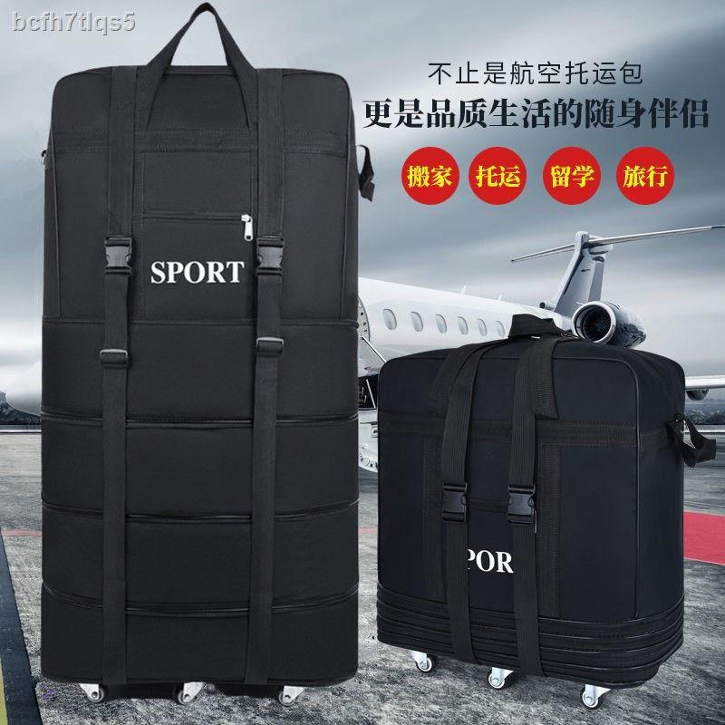 【กระเป๋าเอกสาร】❁﹊> พับกันน้ำ 158 ถุงฝากขายอากาศผ้าออกซ์ฟอร์ดขนาดใหญ่ Capacity กระเป๋าเดินทางล้อลากกระเป๋าเดินทางกระเ