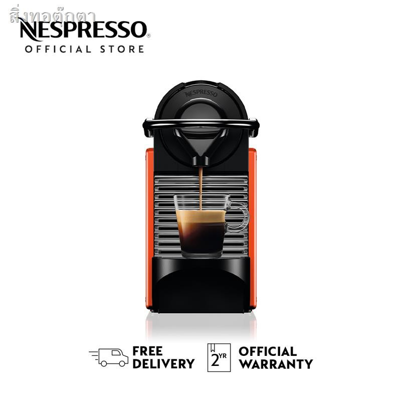เครื่องทำกาแฟ♠✟❂Nespresso เครื่องชงกาแฟ รุ่น Pixie C Range