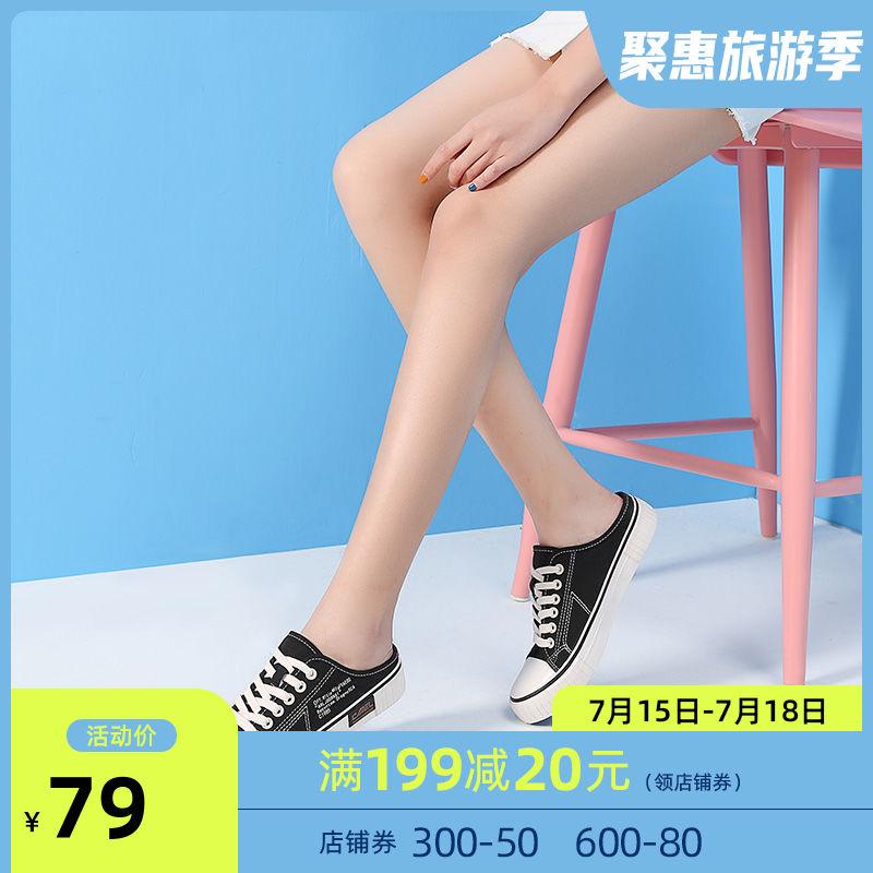 รองเท้าคัชชูผู้หญิงรองเท้าอูฐ2020ฤดูร้อนรองเท้าผ้าใบใหม่凉รองเท้าเด็กสีขาวรองเท้านักเรียนBaotouครึ่งรองเท้าลำลองสตรี Ydoj