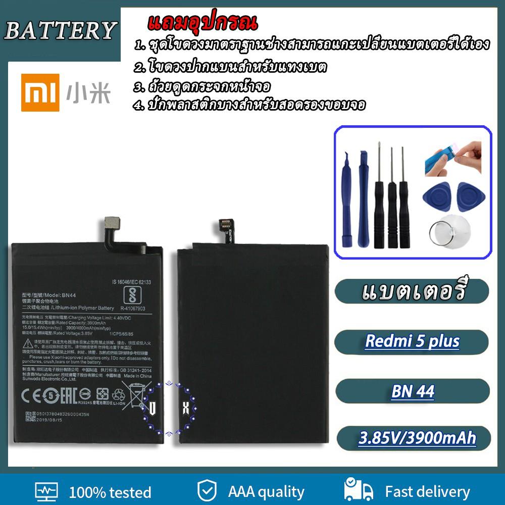 แบตเตอรี่ Xiaomi Redmi 5 Plus(BN44) battery Xiaomi Redmi 5 Plus(BN44)รับประกันนาน 3เดือน