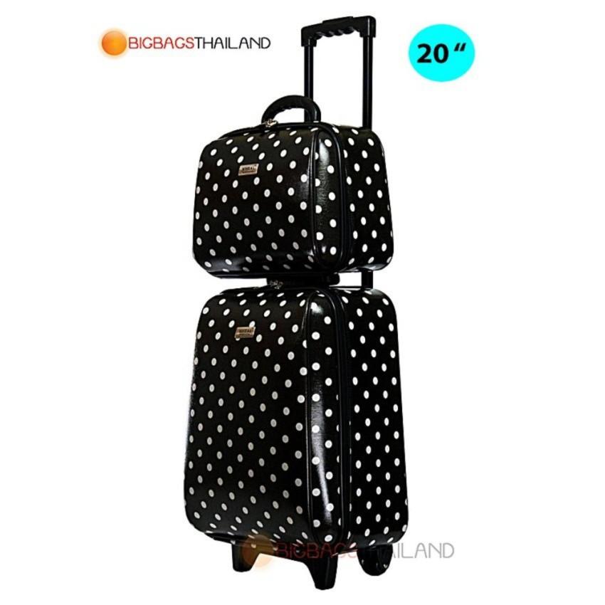 △✤Wheal กระเป๋าเดินทาง ล้อลาก เซ็ทคู่ 20 นิ้ว/14 นิ้ว รุ่น Big Spot F7719 (Black)