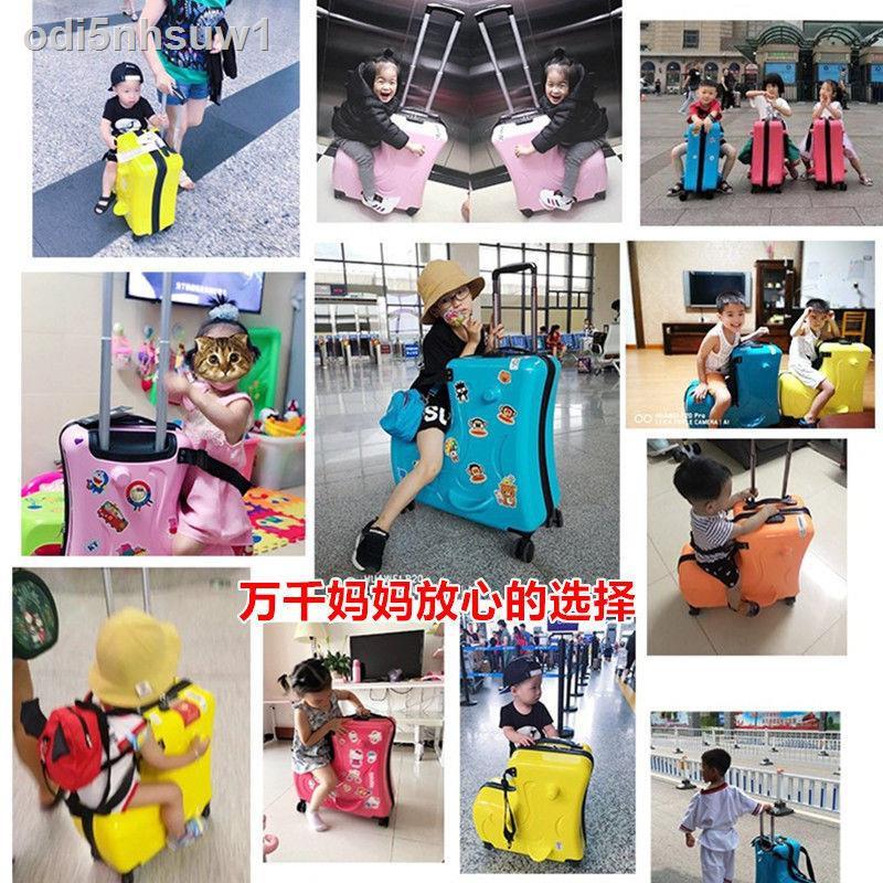 กระเป๋าเดินทางของเด็ก miyo หญิงสามารถนั่งและนั่งรถเข็นกระเป๋าเดินทางชายเด็กสามารถนั่งกับกระเป๋าเดินทางเด็กทารก