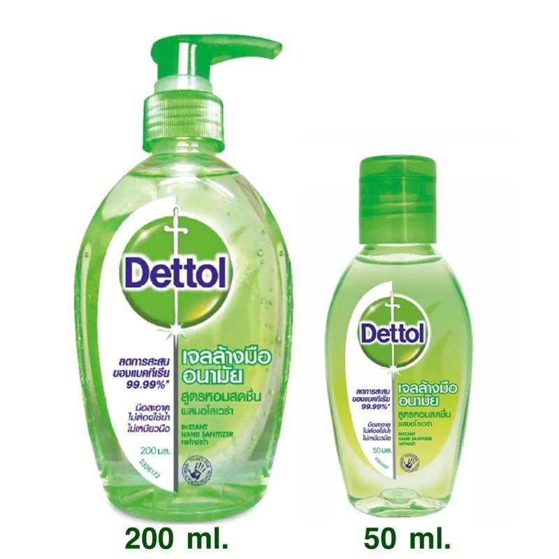 Dettol เจลล้างมืออนามัยแอลกอฮอล์ 70% สูตรผสมอโลเวล่า 50 มล. /200 มล.