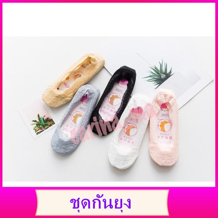 🔥ถุงเท้า🔥พร้อมส่ง ถุงเท้าลูกไม้  ถุงเท้าคัชชู มีซิลิโคนกันหลุด free size (Ls)NO.5รองเท้าผู้หญิง