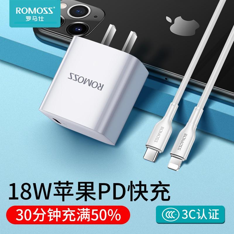 Pd ที่ชาร์จอย่างรวดเร็ว 20 W สําหรับ Apple 12 Xplus Iphone
