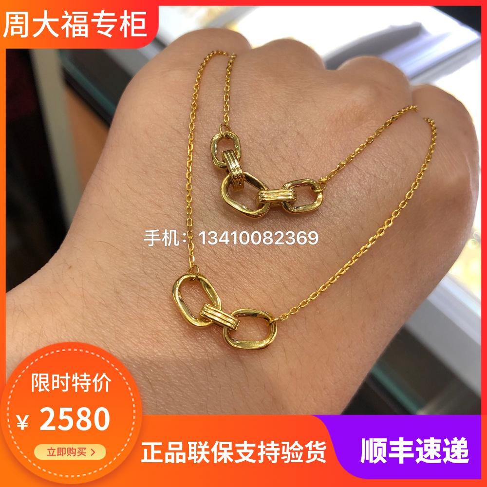 ขายโจว Dafu ย้อนยุคingสร้อยคอสามแหวน สร้อยคอราคาทองคำห้าแหวน โรงแรมในเคาน์เตอร์ซื้อ เคาน์เตอร์ประเทศ