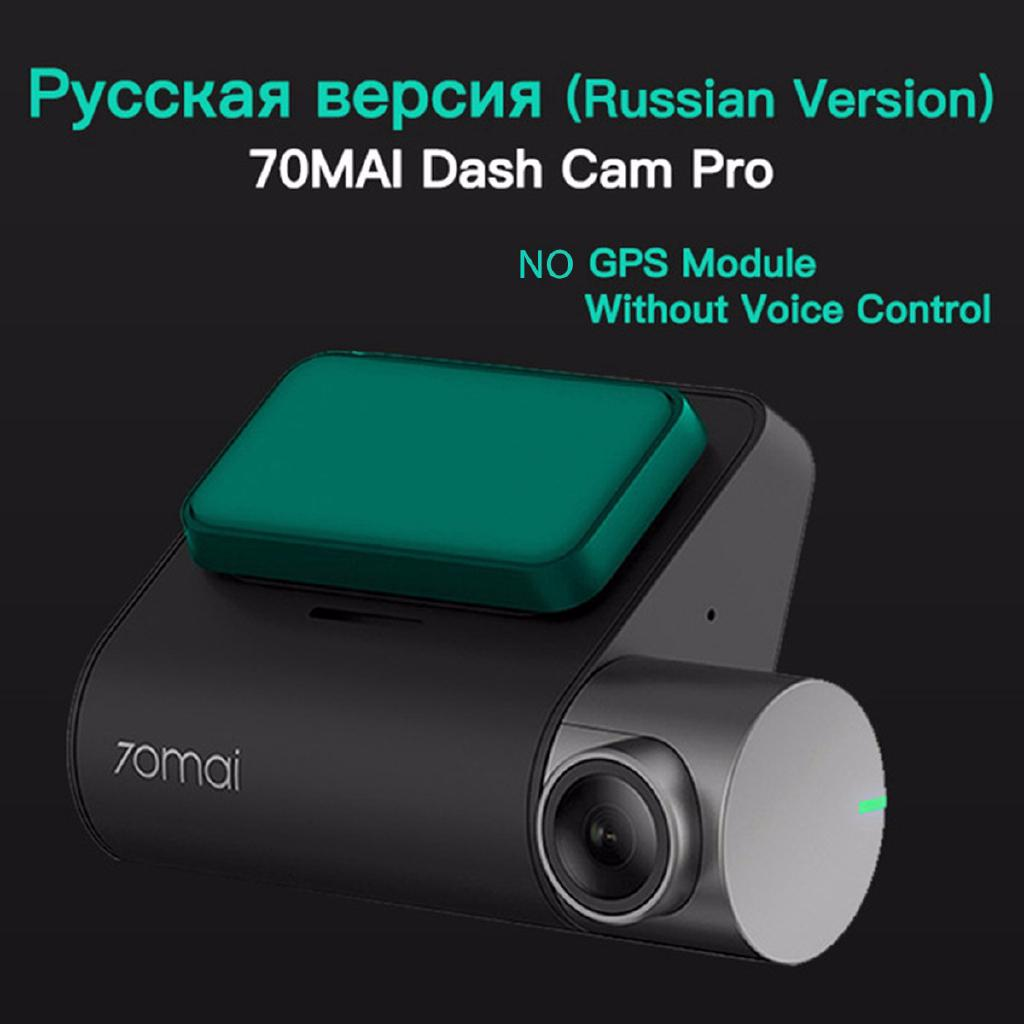 Xiaomi 70 Mai Dash Cam Pro 2 Inch 1944 P HD 140 Degree FOV Russian Version Dash Camera w / SanDisk Memory