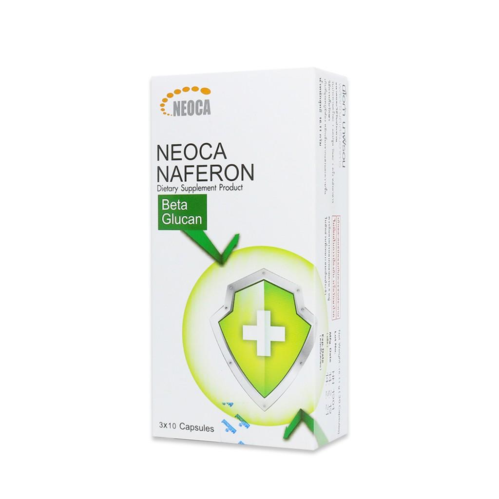 Neoca Naferon Beta Glucan 30's Beta Glucan เสริมภูมิคุ้มกันร่างกาย