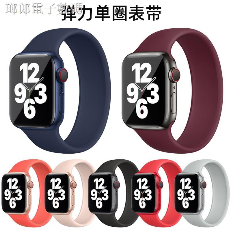 สายนาฬิกาข้อมือซิลิโคนแบบยืดหยุ่นสําหรับ Applewatch