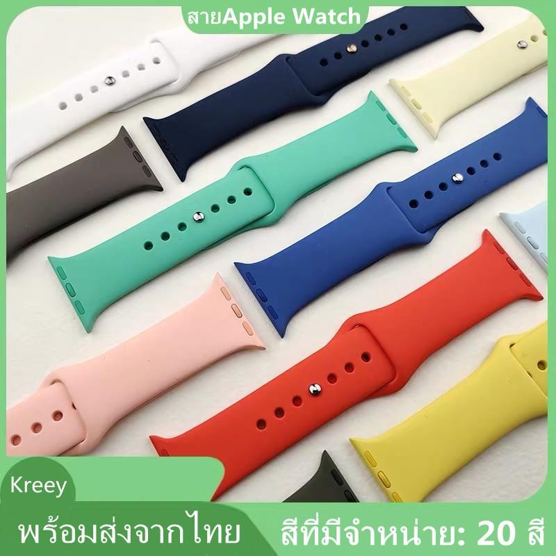 applewatch series 6 สาย applewatch ราคาส่ง!!สายนาฬิกา สำหรับ Apple Watch SE Series 6/5/4/3/2/1 ขนาด สายซิลิโคน 38mm/40mm