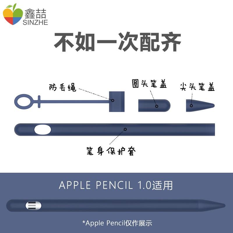 🔥เคสป้องกันดินสอ Apple แบบระเบิด I เคสปากกาซิลิโคน Pen บางเฉียบ ipad Pro II New Ipencil2 Generation Stylus Applepencil