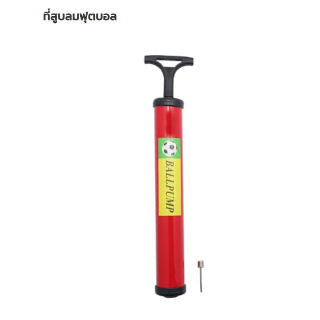 ที่สูบลมบอล อุปกรณ์สูบลมบอล+เข็มสูบ กระบอกสูบลม Be045 คละสี.