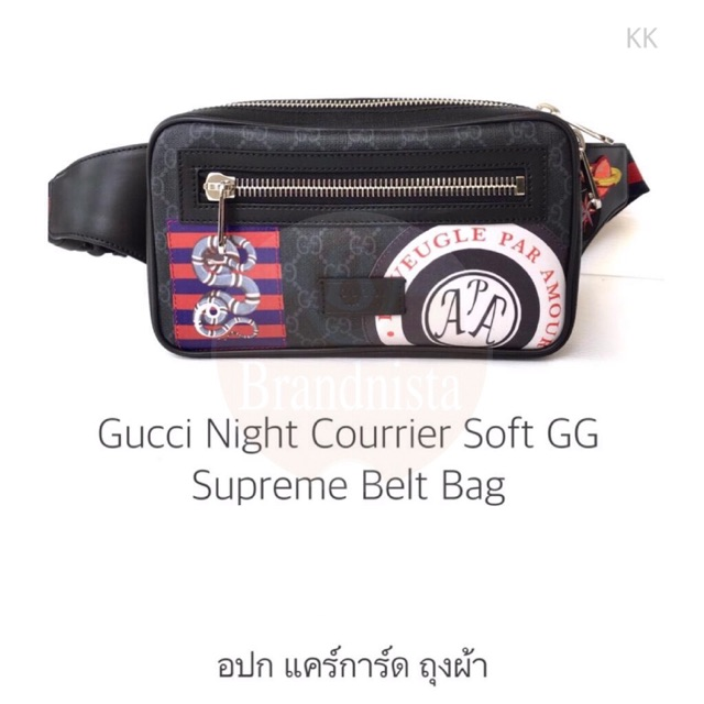 ee73db75b054 GUCCI GG Supreme Large Belt Bag | Shopee Thailand