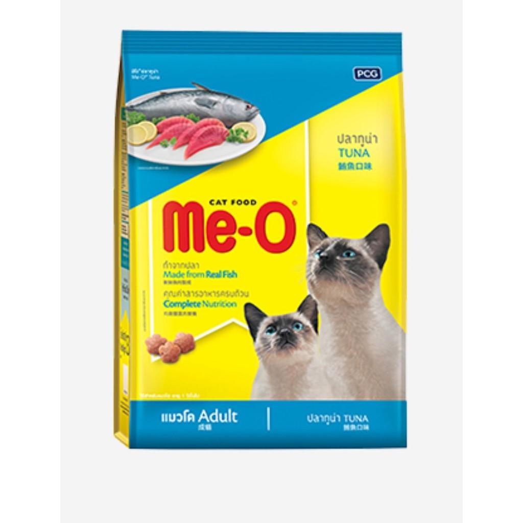love_animal Me-o (Meo) Cat Food Tuna 3 Kg  อาหารแมว มีโอ แบบเม็ด สูตรปลาทูน่า ขนาด 3  กิโลกรัม