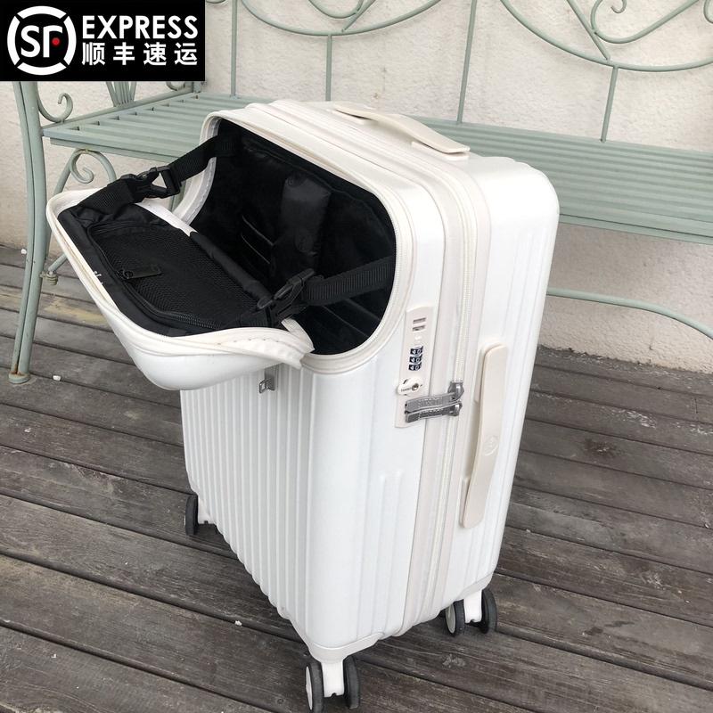 ส่งออกไปญี่ปุ่นMARRLVEกระเป๋าเดินทางผู้หญิงใบเล็ก20ล้อinsช่องเปิดด้านหน้าแบบชาร์จไฟได้