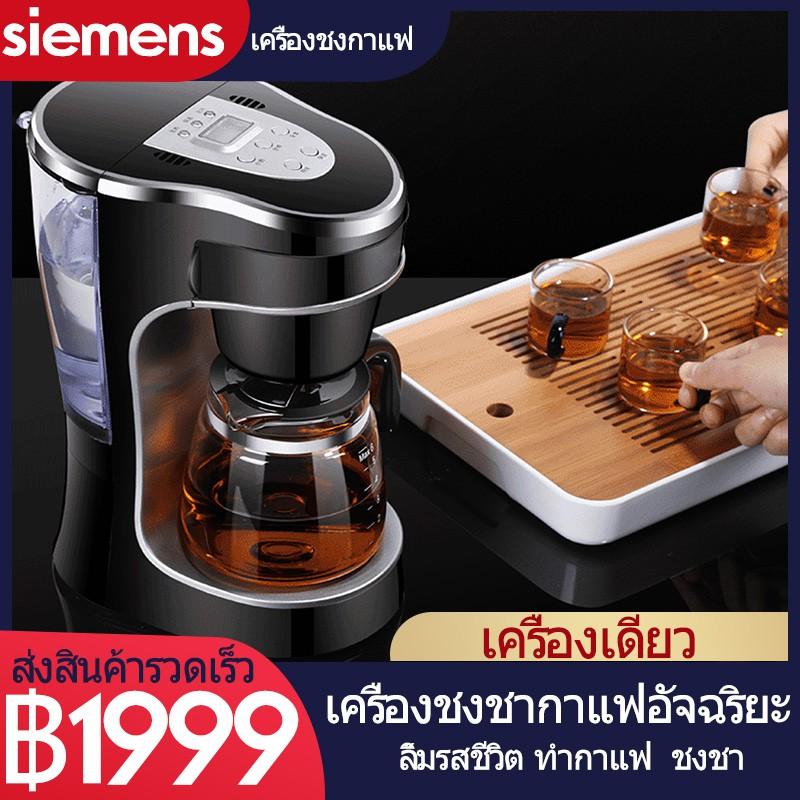ﺴ▬☂เครื่องชงกาแฟ เครื่องชงกาแฟเอสเพรสโซ เครื่องทำกาแฟขนาดเล็ก เครื่องทำกาแฟกึ่งอัตโนมติ Coffee maker เครื่องชงชากาแฟ คล1
