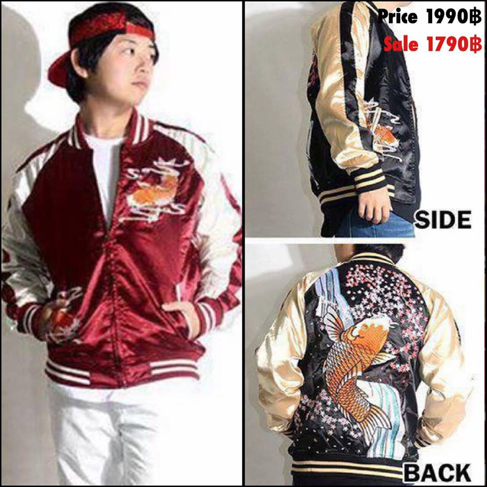 "แจ็คเก็ต Sukajan Jacket ""Waterfall KOI"""