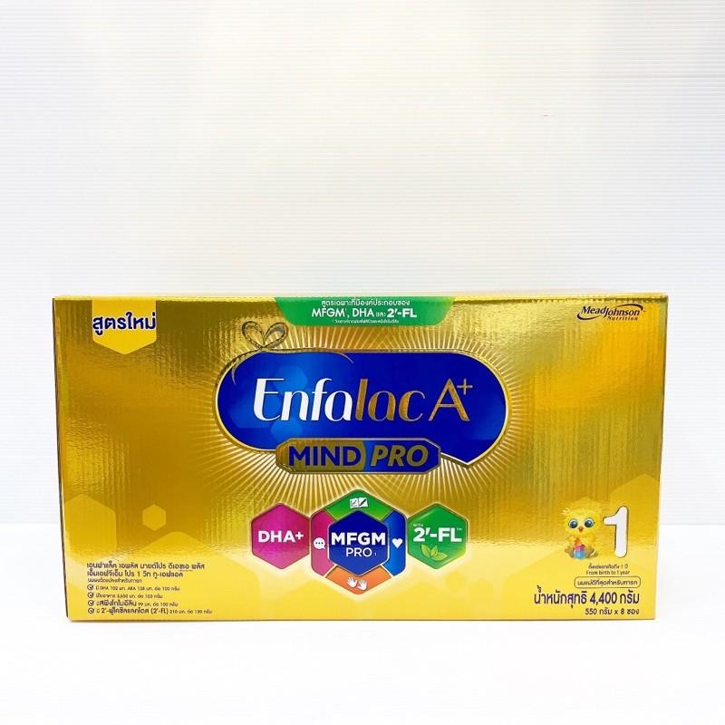 นมเอนฟา เอนฟา นม enfa Enfalac A+1 เอนฟาแล็ค เอพลัส สูตร 1 4400 กรัม (สูตรใหม่ มี2'-FL)